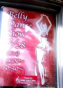 ベリーダンス20140228