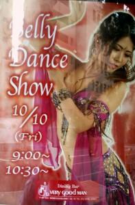 20141006_ダンス