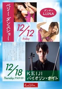 20141201_dance
