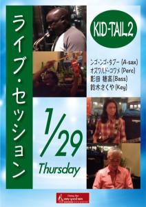 20150112_音楽